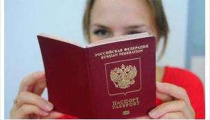Загранпаспорт с 19 июля увеличится в цене с 3500 до 5000 рублей