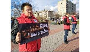 #Керчьмыстобой – в Бердске состоялась траурная акция