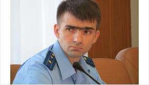 Заместитель прокурора Бердска Павел Евгеньевич Акулов