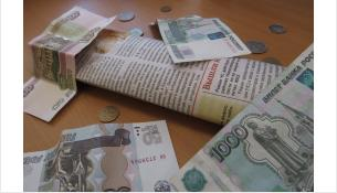 Газете дадут денег за публикацию муниципальных актов