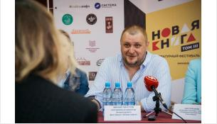 Михаил Фаустов, куратор литературного фестиваля «День книги»