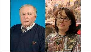 Михаил Сигута и Татьяна Неделько удостоены высокого звания