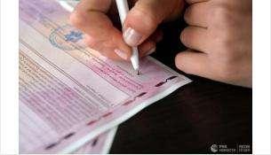 «Ингосстрах» до 4,4 тыс. рублей повысил ставку по ОСАГО в Бердске и Искитиме
