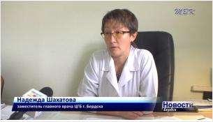надежда Шахатова находится на больничном