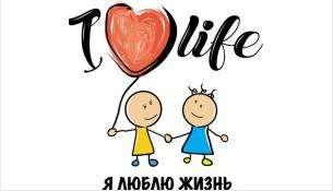 Благотворительная фотосессия «Мы можем. Я могу» состоится в Новосибирске
