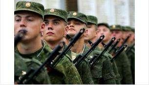 В армию отправятся 69 юношей