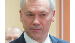 Андрей Травников приедет в Бердск