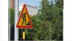 Строительство дорог начнётся после 20 июля