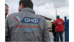 ОНФ проверяет инфраструктуру Новосибирской области