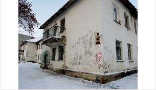 Регион постепенно ликвидирует ветхое и аварийное жилье
