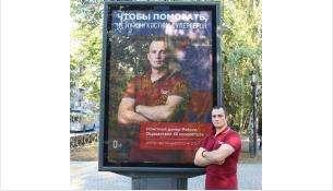 Роман Кожевников