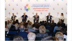 Губернатор выступил за увеличение поддержки социально ориентированных НКО