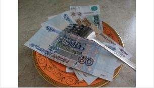 Снизить прожиточный минимум предложил минтруд РФ