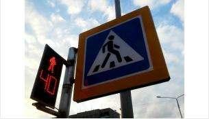 14 светофоров в Бердске стоят на балансе структур ГИБДД