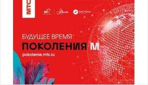Стать авторами энциклопедии будущего приглашают школьников из Бердска
