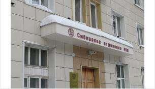 Обыски в СО РАН: возбуждено дело о приватизации коттеджа в Академгородке