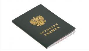 146 предпенсионеров получают пособие по безработице