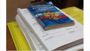 До 12 лет лишения свободы со штрафом в 1 млн рублей грозит за разбой