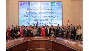 В «100 лучших товаров России» включена продукция завода «Искитимцемент»