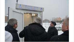 Депутаты осмотрели туалет
