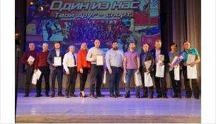 Министерство спорта поблагодарило наставников, чьи воспитанники добились высоких результатов
