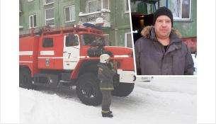 Житель Новосибирска Пётр Васильев вынес 4-летнего ребенка из горящей квартиры
