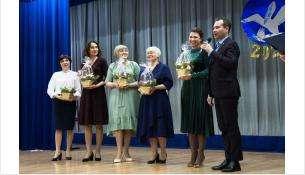 """Открытие конкурса """"Учитель года-2020"""""""
