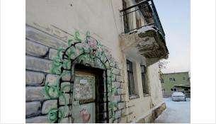 Ветхие и аварийные дома идут под снос
