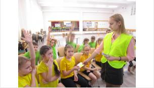 Квест «Друзья Светофора!» для школьников состоялся в Бердске
