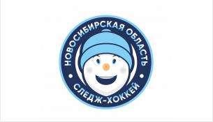 Логотип сборной НСО по след-хоккею