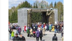 Мемориалу Славы в этом году исполняется 40 лет