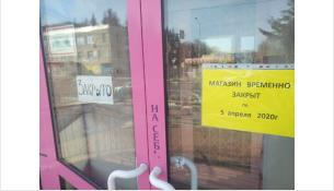 На многих магазинах Бердска объявления о закрытии до 5 апреля