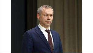 Андрей Травников подпишет соответствующее постановление