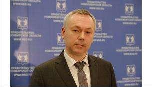 Андрей Александрович Травников, губернатор Новосибирской области