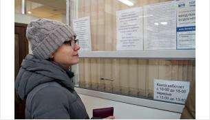 Жителей Бердска просят не приходить в кассы ЖКУ, а платить онлайн