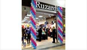 В наших магазинах одежды продолжается весенняя распродажа!