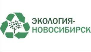 Отменяет пени в период пандемии коронавируса «Экология – Новосибирск»