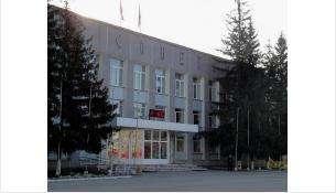 Администрация Бердска