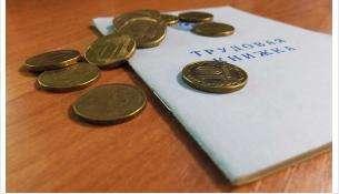 Максимальный размер пособия по безработице 12130 рублей установлен правительством РФ