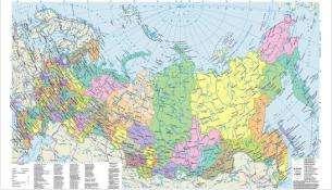 Россия временно закроет границы