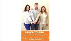 Коллектив юристов ФПК «Альтернатива»