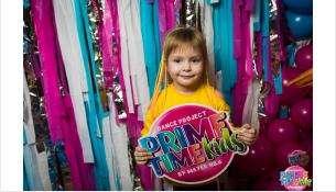 Танцевальный шоу-проект PRIMETIME KIDS в Бердске - идет дополнительный набор