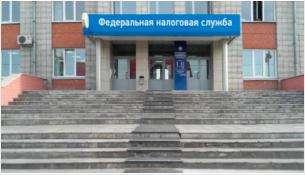 ФНС остановила контрольные мероприятия