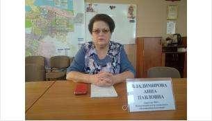 Директор КСЦОН Анна Владимирова рассказала о помощи пожилым людям