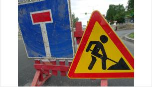 Перекрывают из-за ремонта ул. Красноармейскую в Бердске