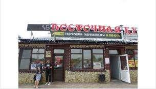 Суд в период COVID-19 приостановил деятельность «Восточной кухни» в Бердске