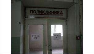 Изолятор расположен на ул. Пушкина
