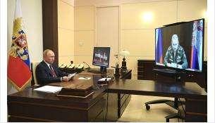 Видеоконференция Владимира Путина и Сергея Шойгу