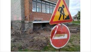 Двор на ул. Павлова, 4 в Бердске - участник программы КГС-2020
