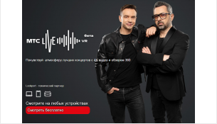 Концерт группы «Дискотека Авария» состоится в прямой трансляции 4 июня